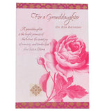 Sweet Joy Granddaughter Greeting Card