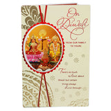 Shop diwali greeting cards