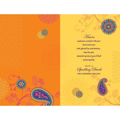 Sparkling Diwali Wishes Personalised Greeting Card