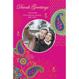 buy happy diwali greetings