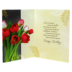 Birthday Wishes Hubby Greeting Card