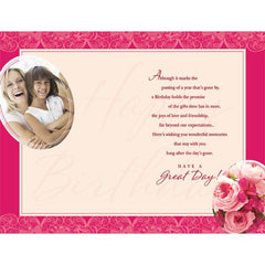 personalized cards |send birthday greeting cards to India