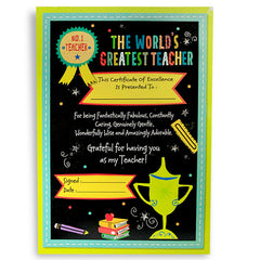gifts for teachers online