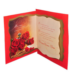 You are My Love Greeting Cards