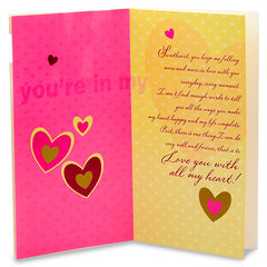 I Love You My Love Greeting Card