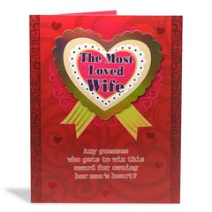 romantic cards by Hallmark India