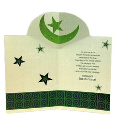 eid greeting cards images
