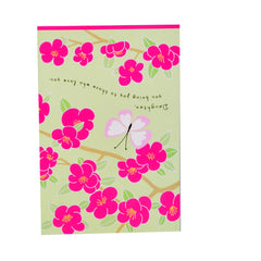 Beautiful Daughter - Greeting Card