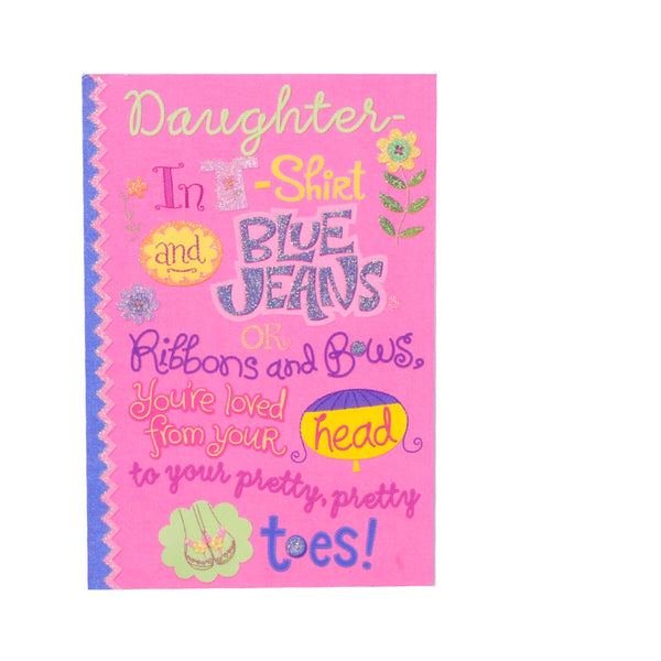 My Best Daughter - Greeting Card