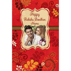 Personalised Card For Rakhi