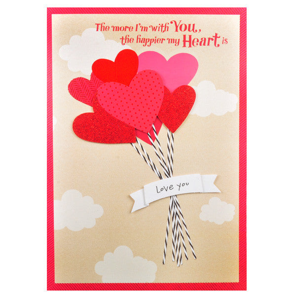 You Are My Heart Greeting Cards