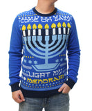 Ugly Christmas Sweater Men's Light My Menorah Light Up Pullover Sweatshirt