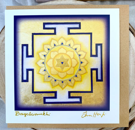 YANTRA Greeting card BAGALAMUKHI