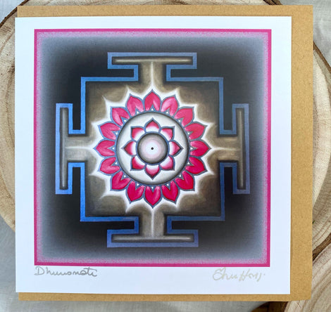 YANTRA Greeting card DHUMAVATI