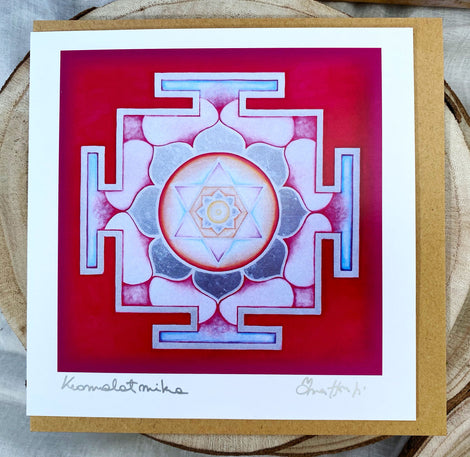 YANTRA Greeting card KAMALATMIKA