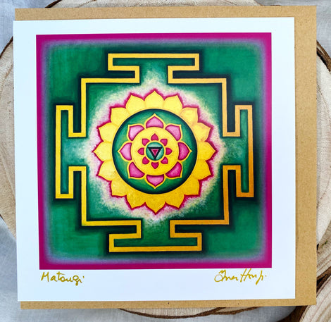 YANTRA Greeting card MATANGI