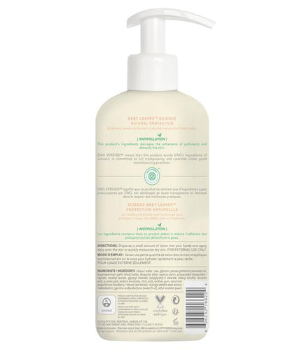 EWG Verified Baby Lotion