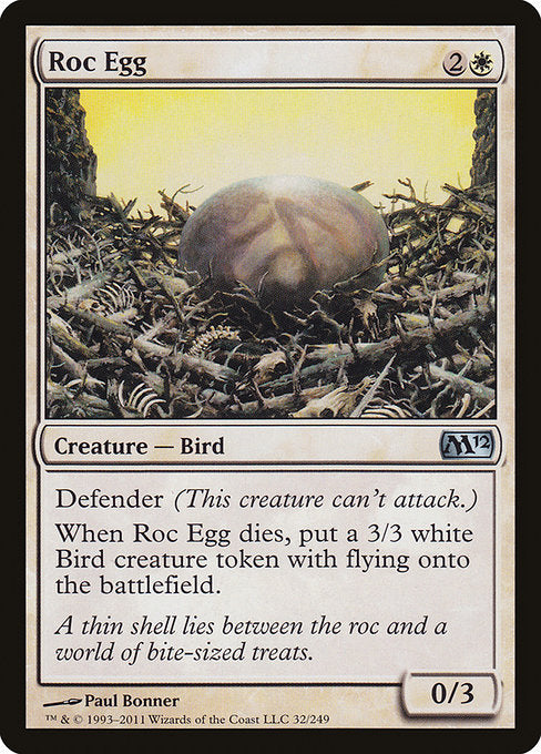 Roc Egg [Magic 2012] | Lvl Up Gaming UK