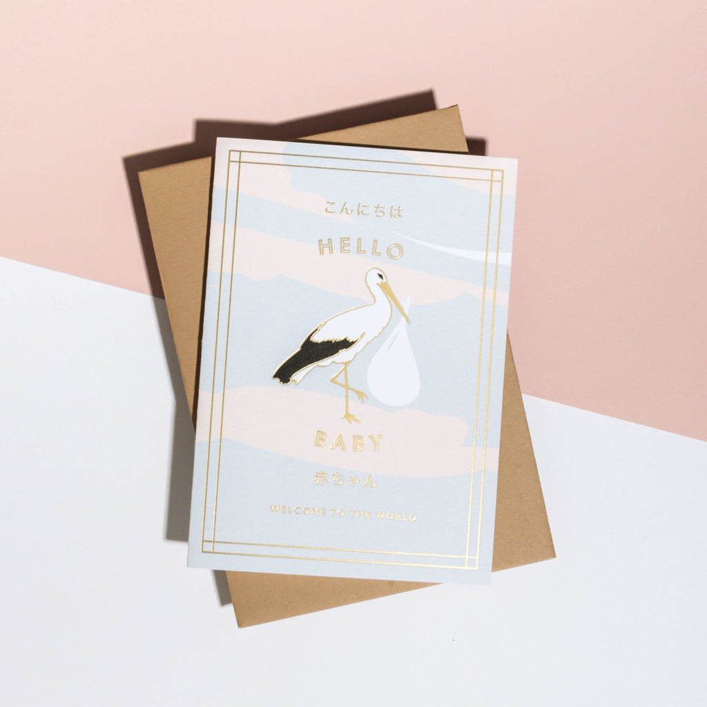 Hello Baby Stork card in grey & peach by A'laise