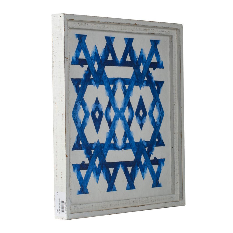 A&B Home White and Indigo Wall Decor Set of 2
