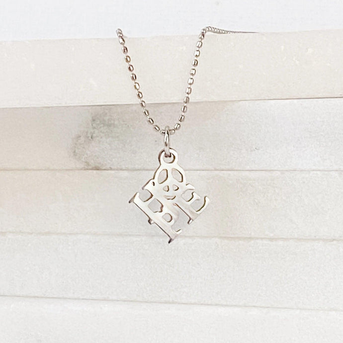 Stainless Steel Charm Necklace - Hope & Peace Uni-T
