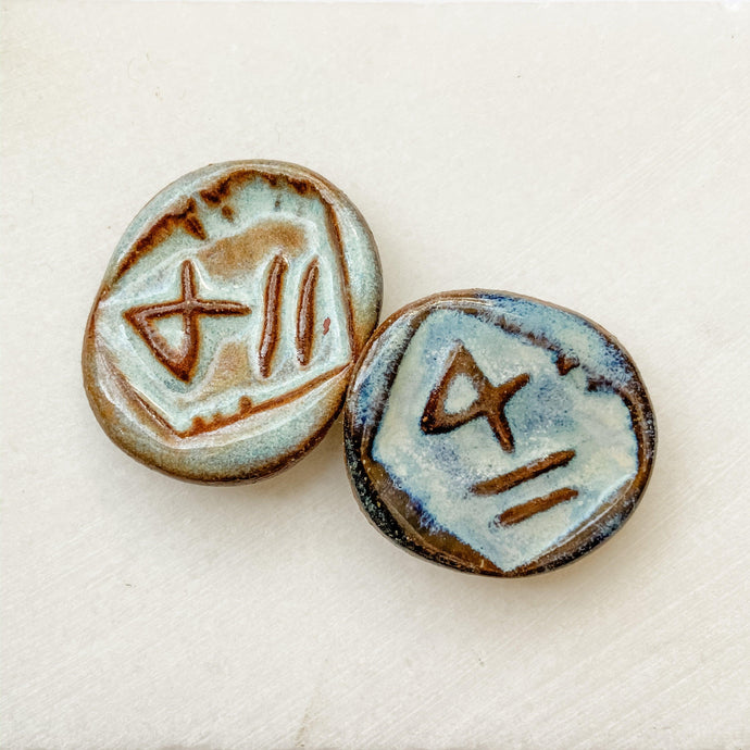 For Equality - Reminder Stones, Worry Stone Uni-T Small Gifts
