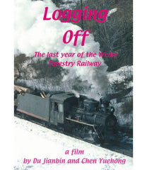 Logging Off  · 55 mins · DVD