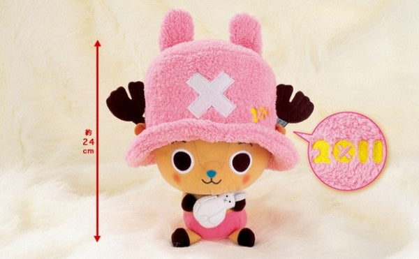 "One Piece Tony Tony Chopper 9"" DX Plush Doll 2011 Banpresto"