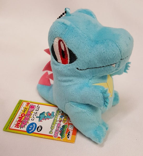 Pokemon Departure Buddies Totodile Plush Shadow Anime