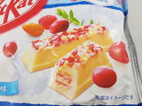Nestle Japanese Kit Kat Nuts & Cranberry Yogurt Flavor Limited Edition Front Close Up