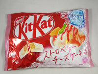 Nestle Japanese Kit Kat Strawberry Cheesecake Flavor Summer Limited Edition
