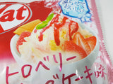 Nestle Japanese Kit Kat Strawberry Cheesecake Flavor Summer Limited Edition Front Close Up