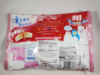 Nestle Japanese Kit Kat Strawberry Cheesecake Flavor Summer Limited Edition Back