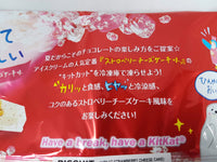Nestle Japanese Kit Kat Strawberry Cheesecake Flavor Summer Limited Edition Back Close Up