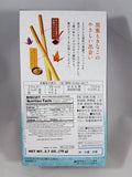 Glico Pocky Deluxe Kuromitsu Brown Sugar Kinako Limited Edition 2.7oz Back