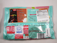 Nestle Japanese Kit Kat Peach Mint Flavor Limited Edition Back