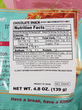 Nestle Japanese Kit Kat Peach Mint Flavor Limited Edition Nutrition Facts
