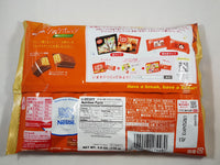 Nestle Japanese Kit Kat Chocolate Orange Flavor Limited Edition Back