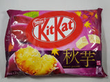 Nestle Japanese Kit Kat Sweet Potato Flavor Limited Edition