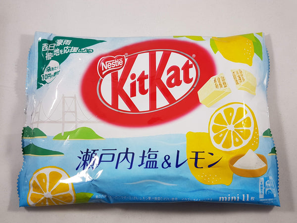Nestle Japanese Kit Kat Salt & Lemon Limited Edition