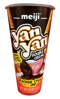 Meiji Yan Yan Double Cream Biscuit Sticks W/ Chocolate & Strawberry Dip 2 oz