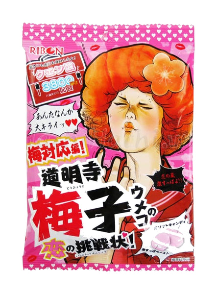 Ribon Japan Ume Plum Flavored Soft Candy 2.4 oz