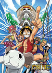 One Piece The Straw Hat Pirates Wall Scroll