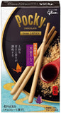Glico Pocky Deluxe Kuromitsu Brown Sugar Kinako Limited Edition 2.7oz Stock Photo
