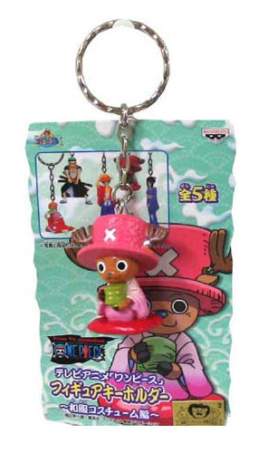 One Piece Tony Tony Chopper Festival Key Chain