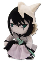 Bleach - Ulquiorra Plush Shadow Anime