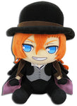 "Bungo Stray Dogs Chuya Nakahara 7"" Sitting Plush Doll"