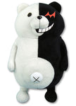 "Danganronpa 3 Monokuma 8"" Plush Doll"