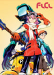 FLCL Fooly Cooly Haruko & Naota Wall Scroll