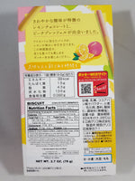 Glico Pocky Couple de Fruits Lemon & Peach Covered Biscuit Sticks 2.7oz Back